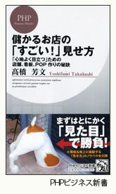 日理株式会社