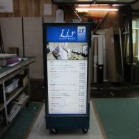 LED電飾サイン