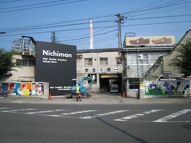 ニチマン遠景