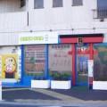 入口に鳥居を設置した合格神社サイン