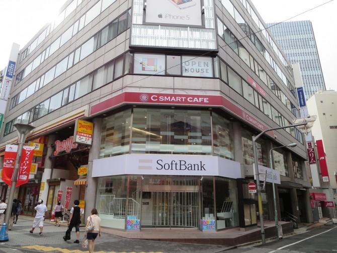 softbank 内照式らんまサイン