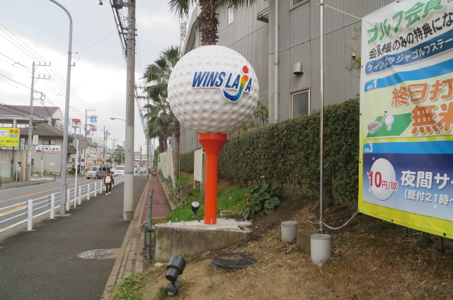 フル立体のゴルフボール造形サイン