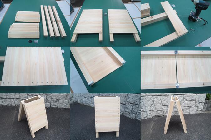 手作りA型看板キット