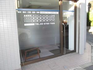 入口横ガラス