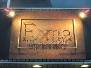 真鍮切り文字、錆板サイン