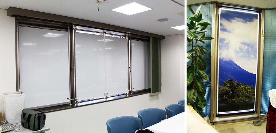 窓面電飾看板の設置後の室内写真