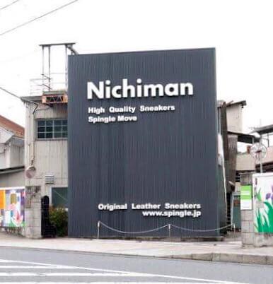 ニチマンさん