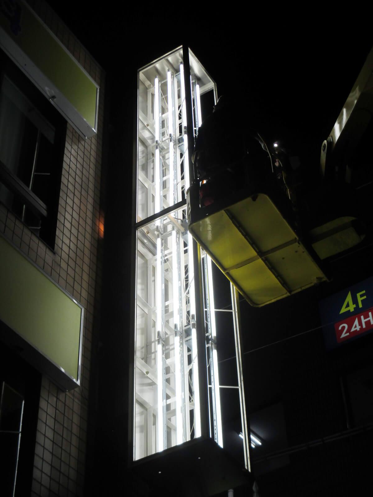 直管LEDに交換