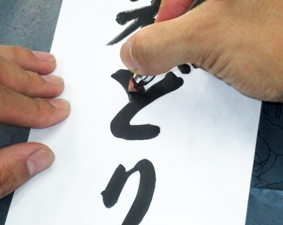 ペンキ手描き文字看板の製作手順
