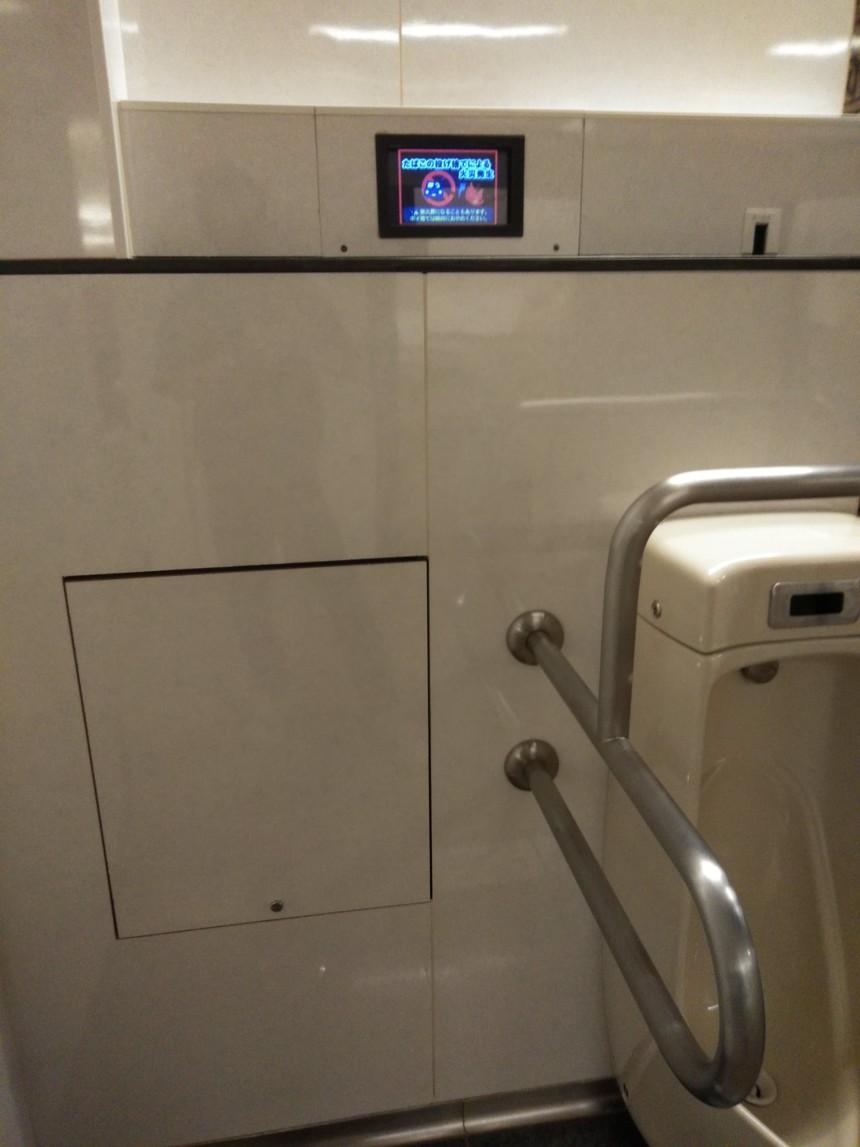 トイレのデジタルサイネージ