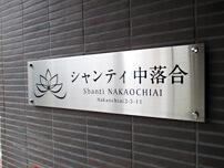 PRICE ¥20,000~