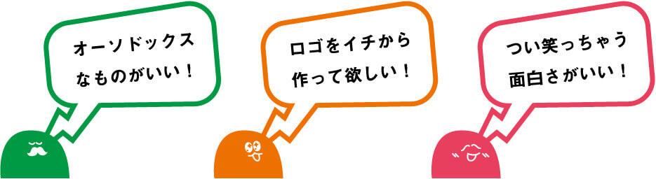 興和サインの看板力はデザイン力!