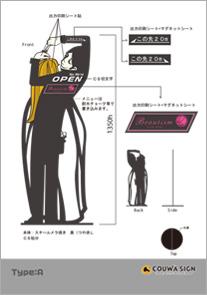 美容室看板:看板のデザイン図