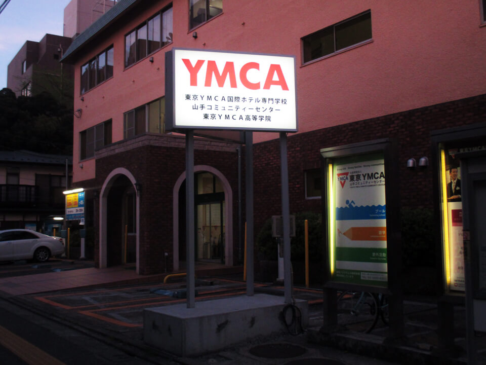YMCA 様