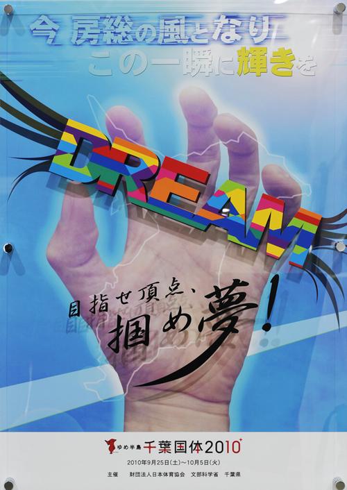 2009年 第46回関東地区連広告美術コンクール