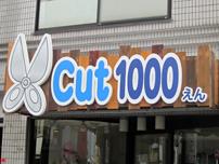 PRICE ¥125,000~