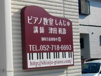 PRICE ¥35,000~