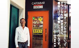 赤坂見附駅前のスポーツバーBBC