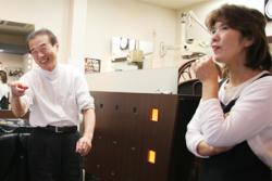 メンズと婦人の理容室 ダンシャク