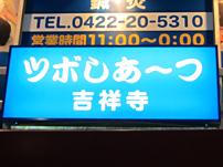 PRICE ¥320,000~