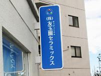 PRICE ¥104,500~