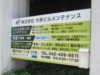 PRICE ¥70,000~