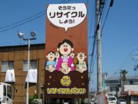 PRICE ¥3,000,000~