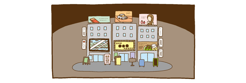 商売の激戦区は、看板の激戦区。