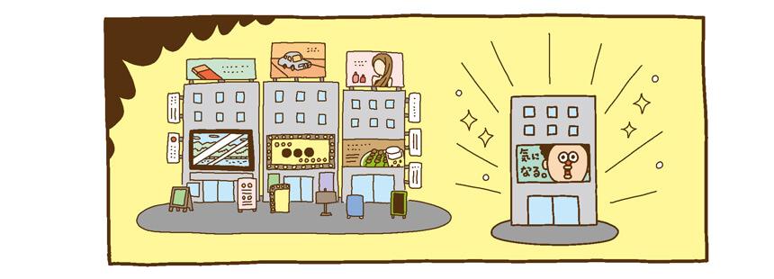 オエムシによる漫画看板