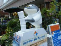 PRICE ¥400,000~