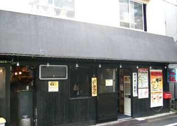 オリオン食堂