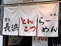 PRICE ¥40,000~