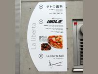 PRICE ¥30,000~