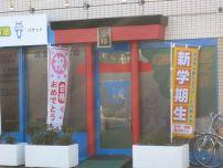 PRICE ¥500,000~