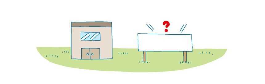 あなたなら、どんな看板を作りたいですか?