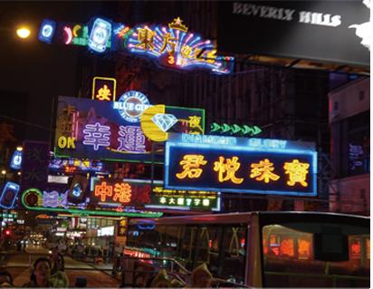 香港の夜を彩るネオンサイン
