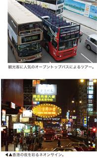 観光客に人気のオープントップバスによるツアー
