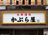 PRICE ¥80,000~