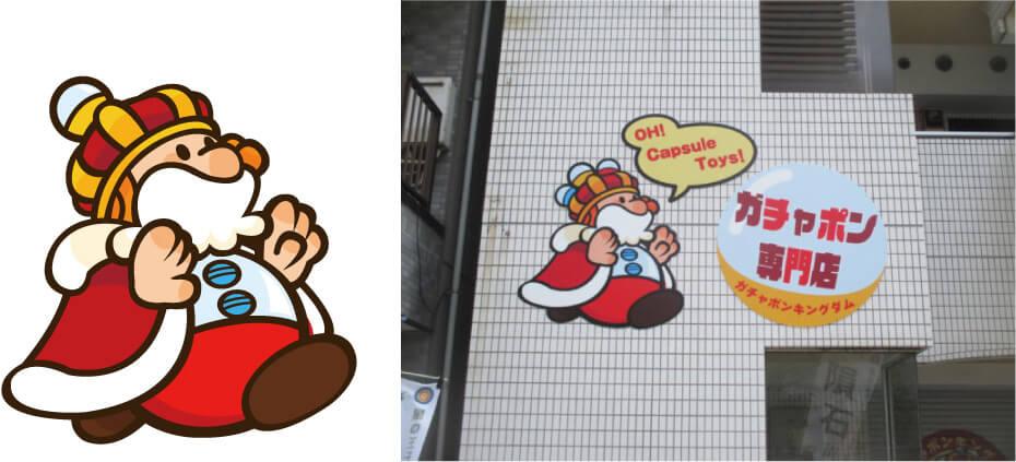 キャラクターイラストももちろん作ります!