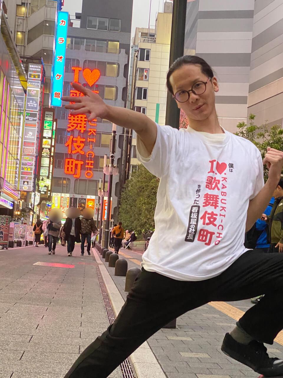 キレッキレの加藤さんが行く!