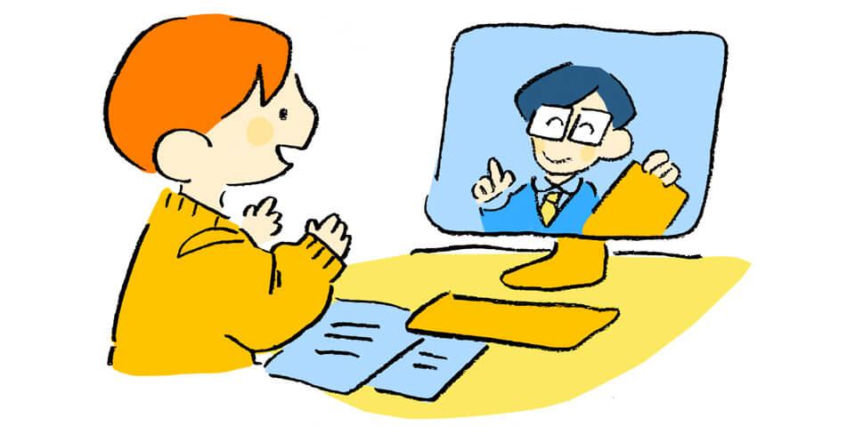 オンライン商談のメリット