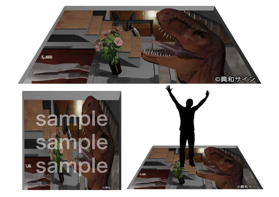 3.迷路のようなトリック3Dアート
