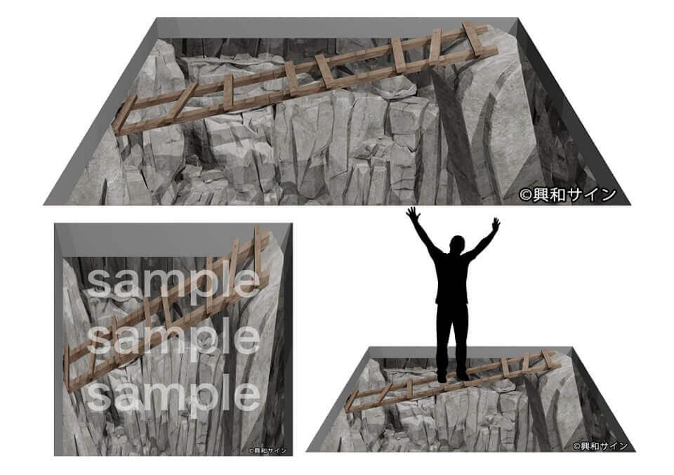4.崖の上の橋をわたれるトリック3Dアート