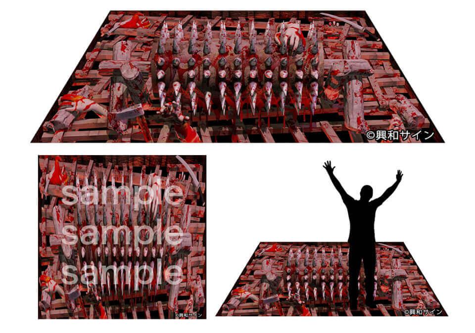 5.拷問を受けるトリック3Dアート
