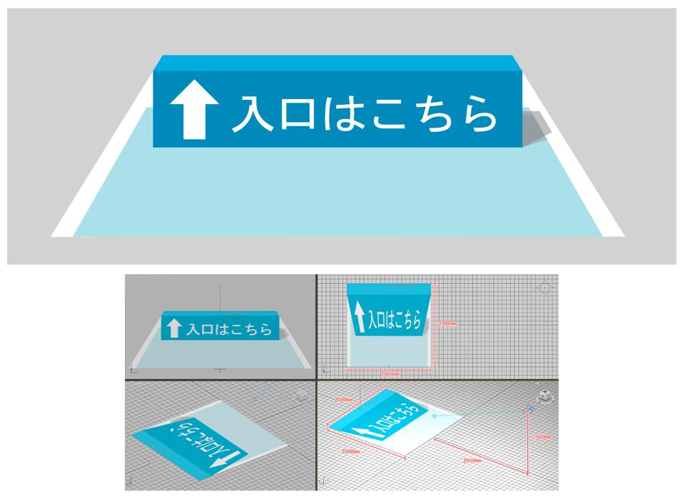 1.シンプルな誘導系トリックデザインアー