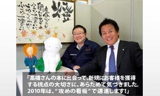 日理株式会社様