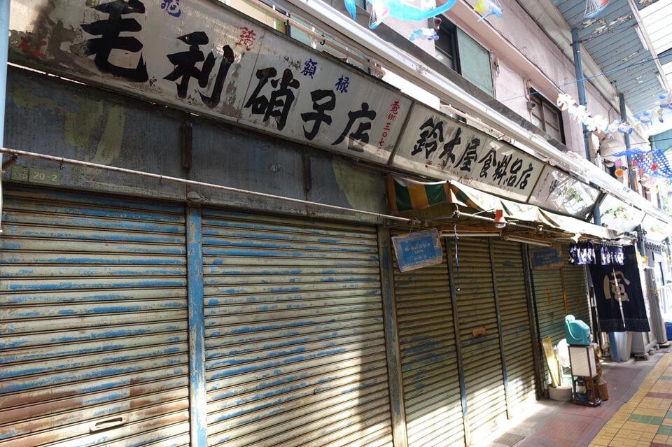 京成立石などの商店街