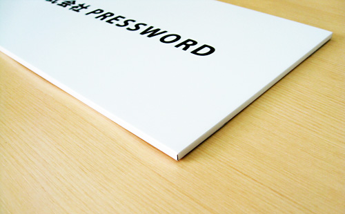 アルミ複合板サイン