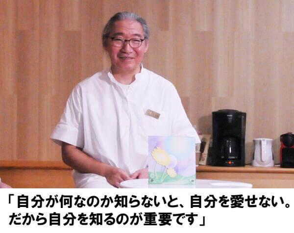 五行エレメンツ お客様に聞く-三宅信義さん(58歳)